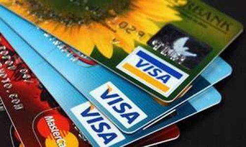 Caixa anuncia novas condições para uso do rotativo do cartão de crédito