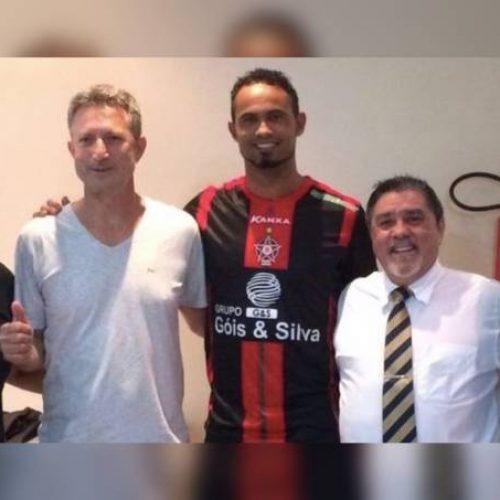 Goleiro Bruno fecha com Boa Esporte por 2 anos