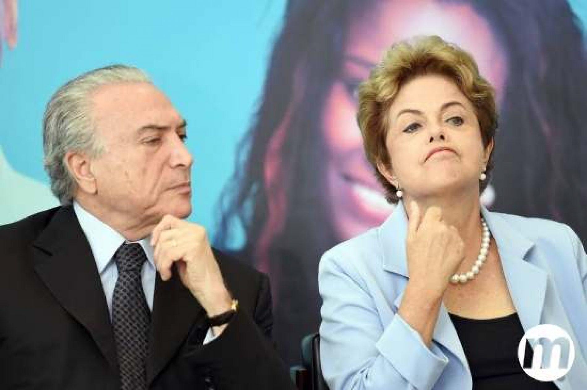 TSE antecipa horário de uma das sessões do julgamento da chapa Dilma-Temer