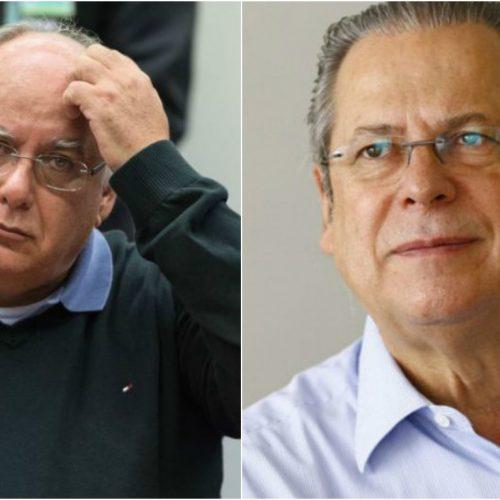 STF nega pedido de extensão de habeas corpus de Dirceu a Duque