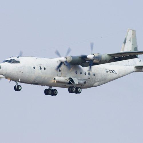 Destroços do avião que sumiu com 104 pessoas são achados em Mianmar