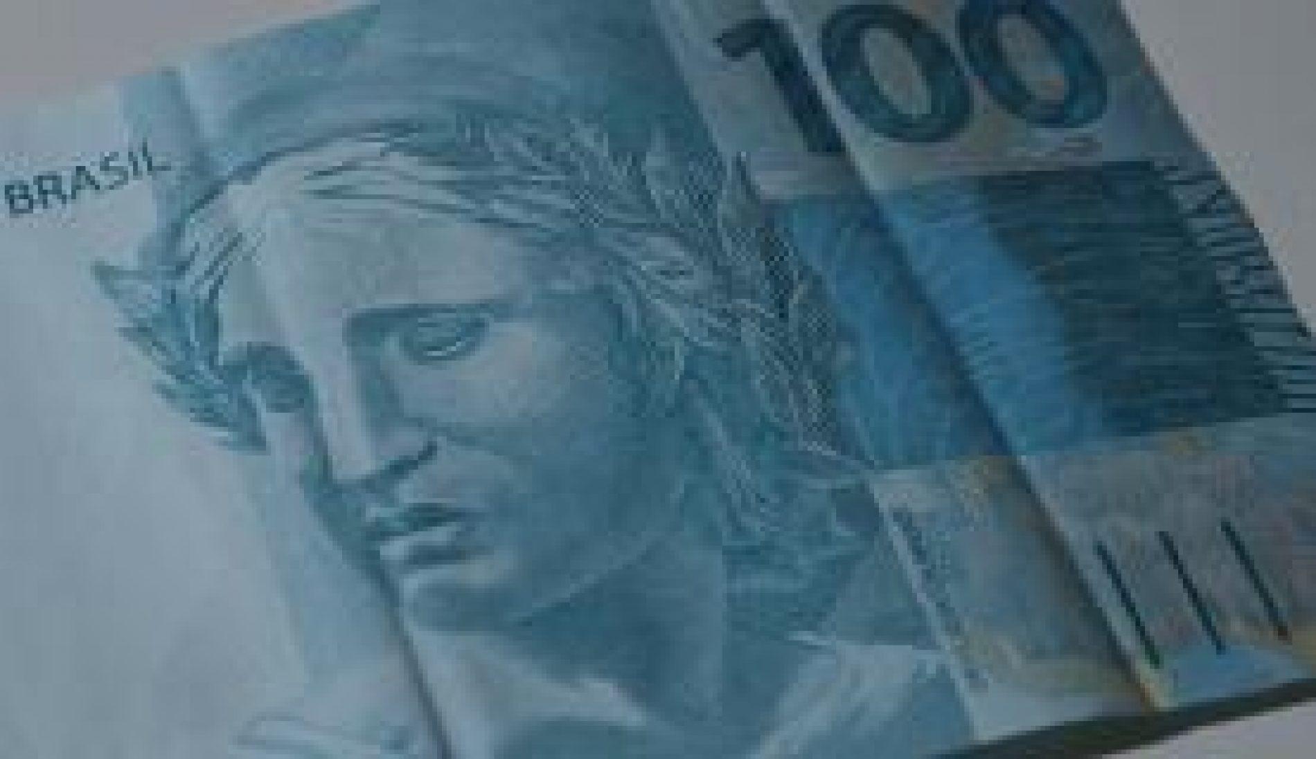FGTS registra lucro recorde de mais de R$ 14 bilhões em 2016