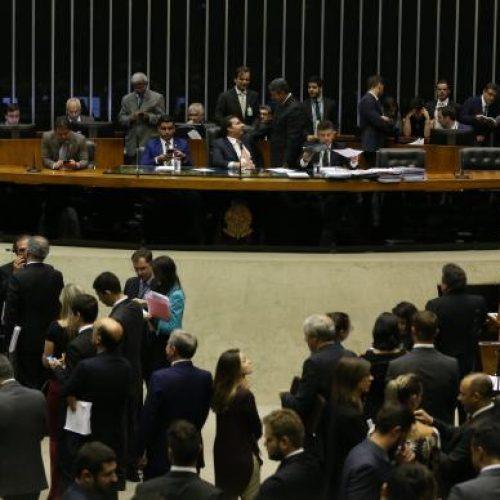 Câmara aprova urgência para votação de PL que cria fundo eleitoral de campanha