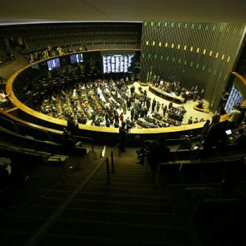 Sessão do plenário da Câmara é aberta e encerrada dois minutos depois