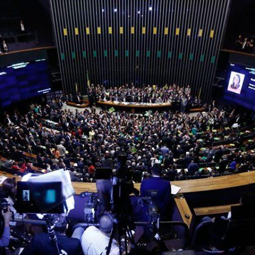 Plenário da Câmara aprova leniência para instituições financeiras