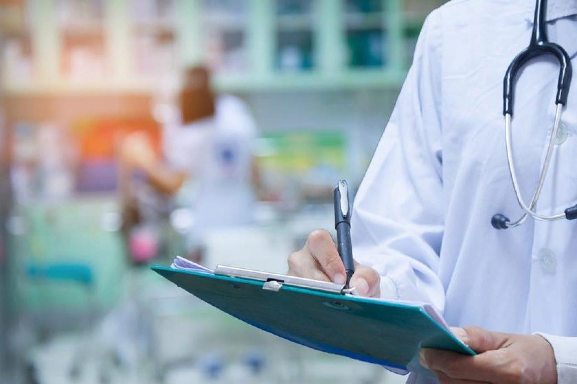 ANS suspende venda de 31 planos de saúde de 10 operadoras; confira lista