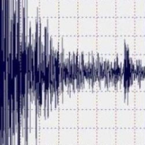 Terremoto de 4,8 graus atinge Fukushima, no Japão, sem alerta de tsunami