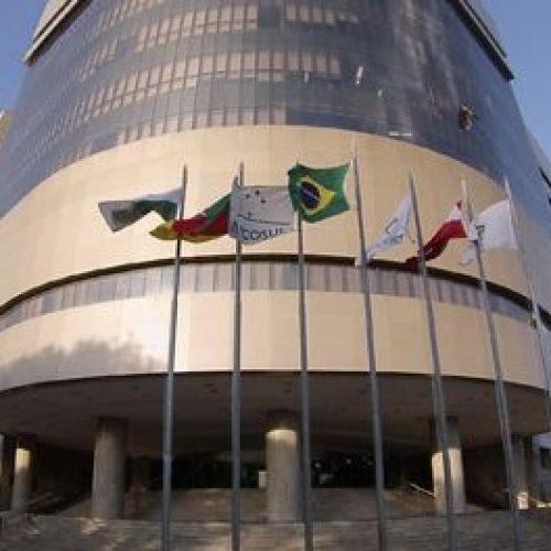 ASSISTA – Acompanhe ao vivo o julgamento do recurso de Lula no TRF4