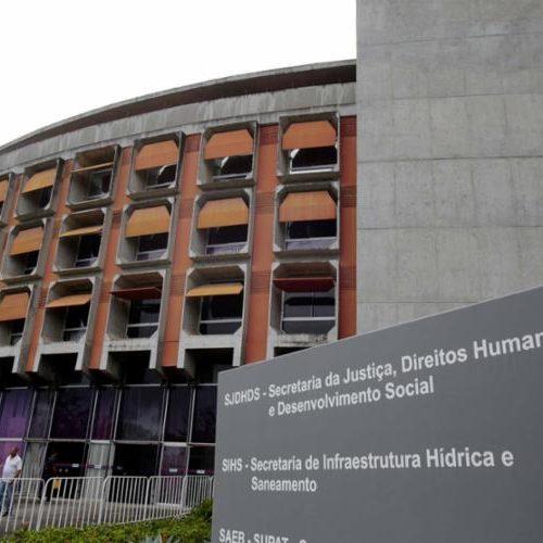 """Carnaval 2018: Secretaria de Justiça, Direitos Humanos e Desenvolvimento Social lança campanha """"Fique De Olho!"""""""