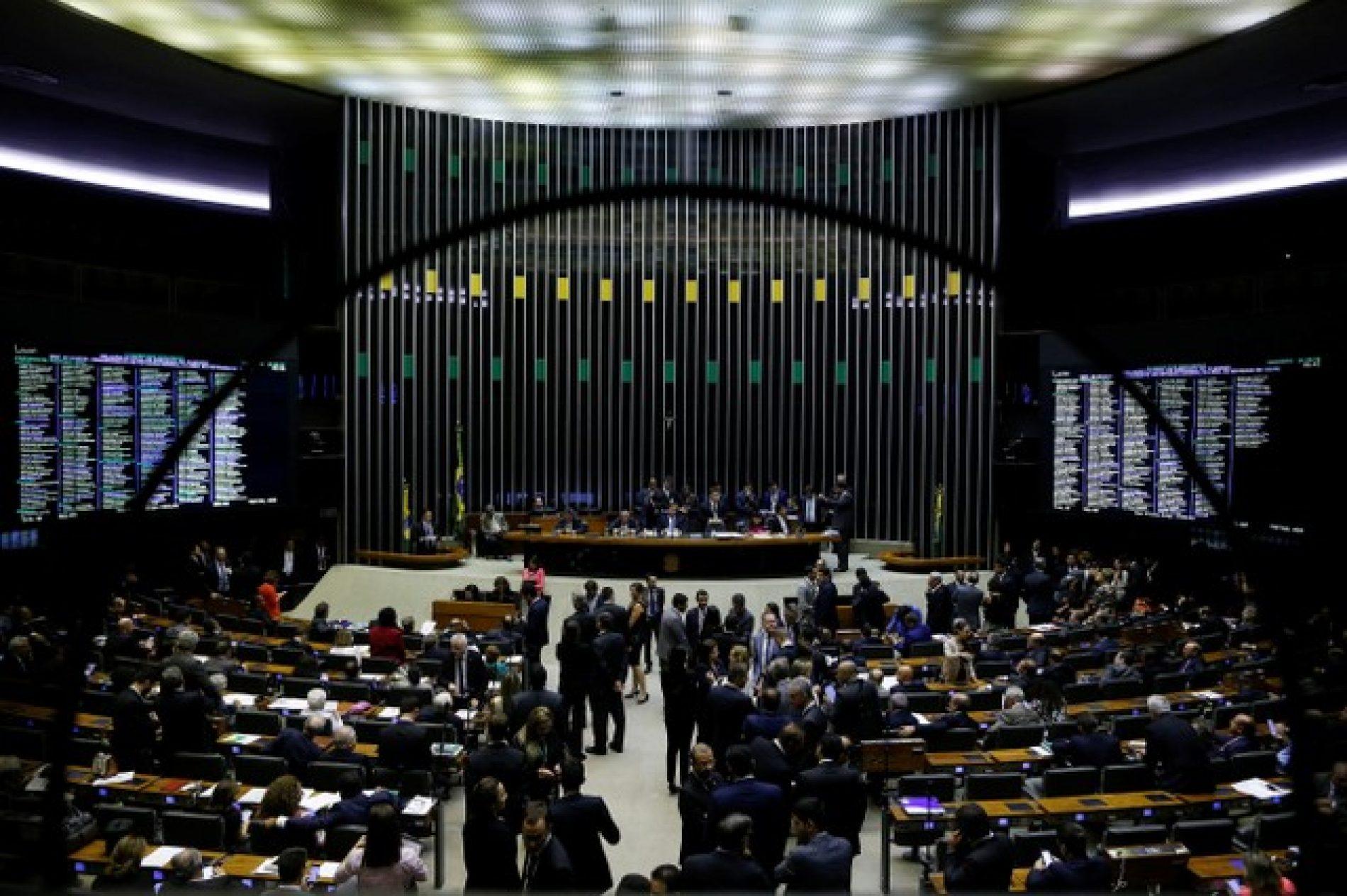 Polêmico, novo cadastro positivo será votado na Câmara em 30 dias