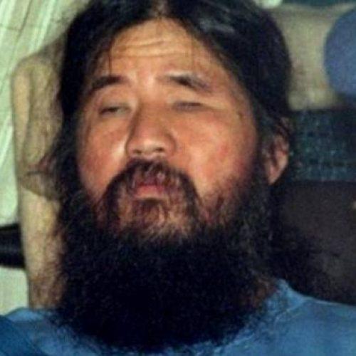 Japão vai executar 13 membros da seita Aum Shinrikyo