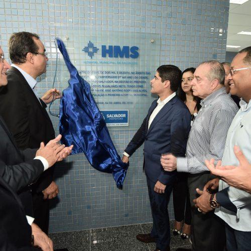 Hospital Municipal de Salvador inicia primeiros atendimentos nesta quarta-feira