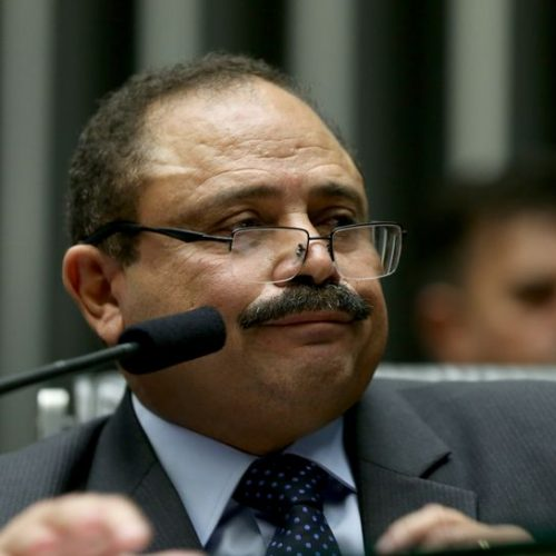 Polícia Federal analisará dados bancários de Waldir Maranhão