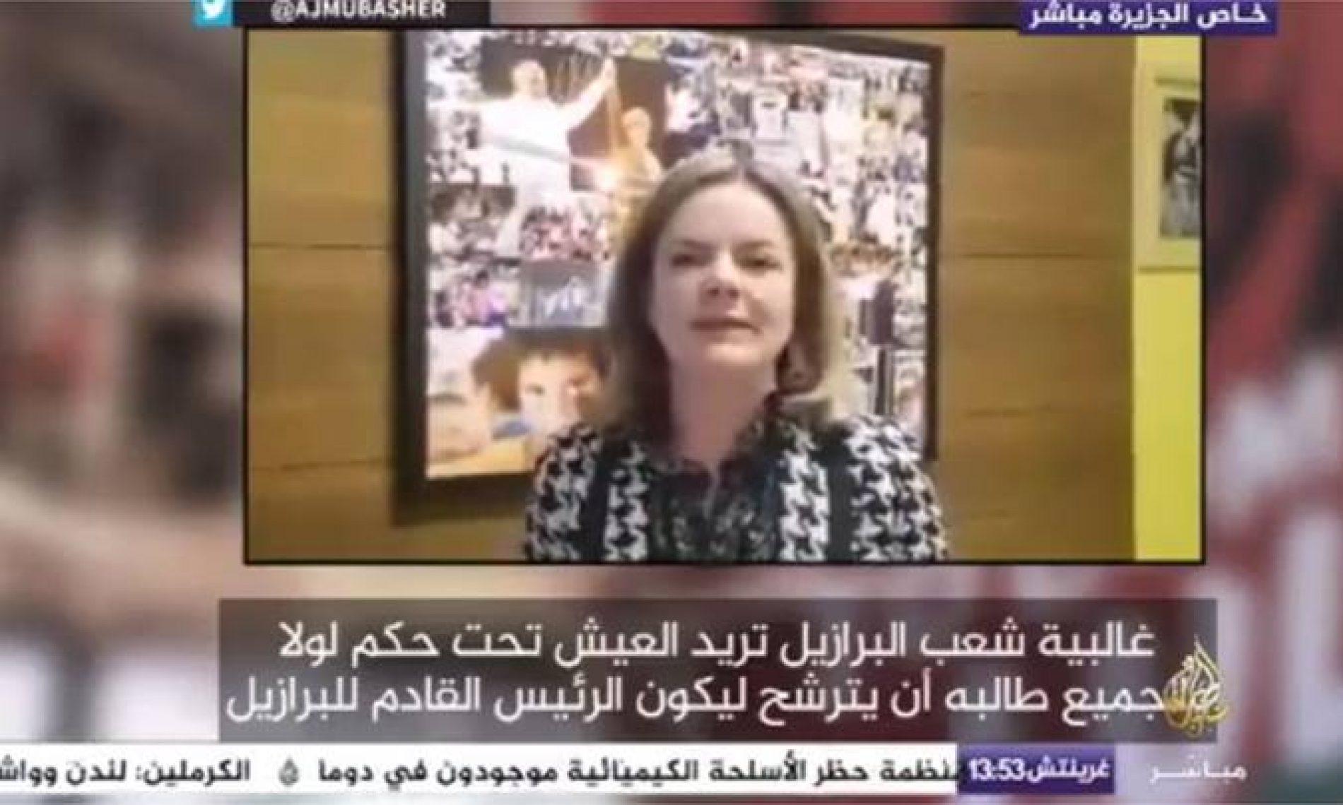 Senadores criticam em plenário comentário de Gleisi à TV Jazeera