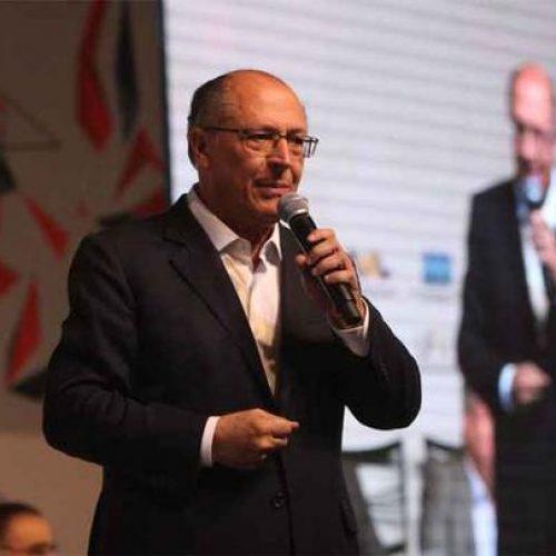 Cúpula do 'Centrão' fecha apoio a Alckmin nas eleições 2018