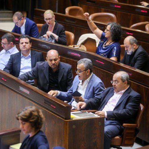 Lei do Parlamento de Israel define país como 'Estado-nação do povo judeu'