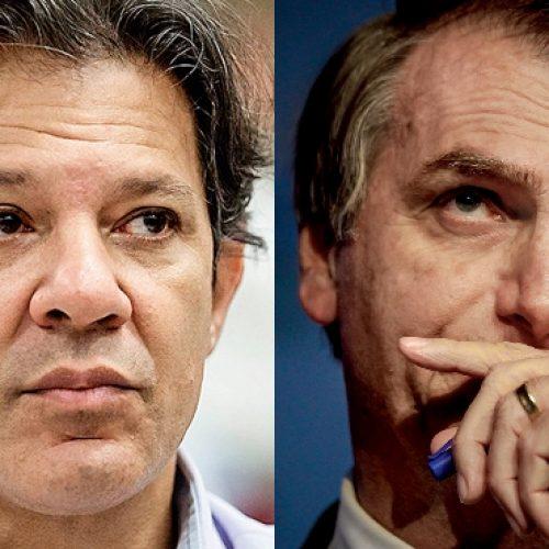 Candidatos têm 20 dias para campanha, de olho no segundo turno