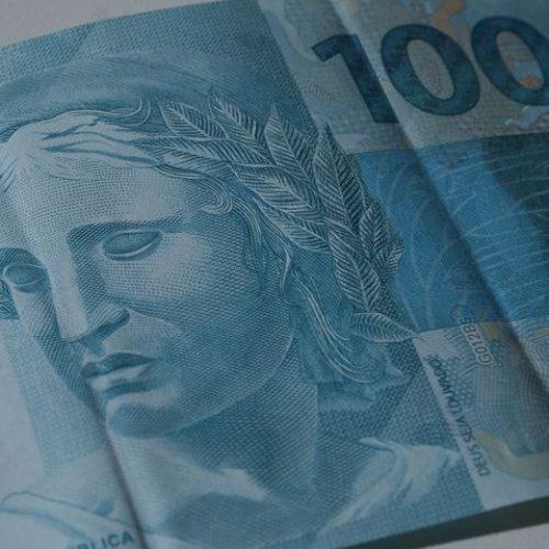 Copom inicia hoje reunião para definir taxa básica de juros
