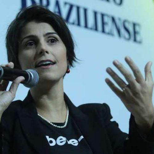 """Após críticas de Ciro, Manuela diz: """"Se a gente não se unir não vai sobrar nada"""""""