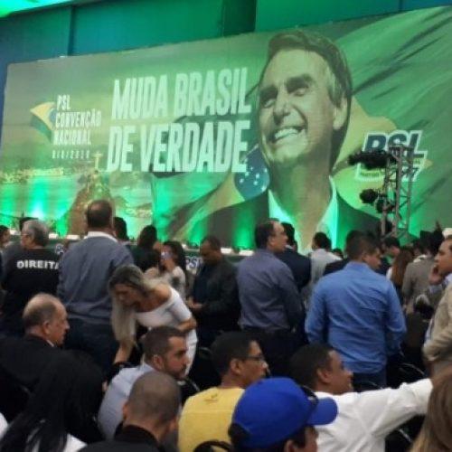 Partido de Bolsonaro vai receber R$ 110 milhões do Fundo Partidário