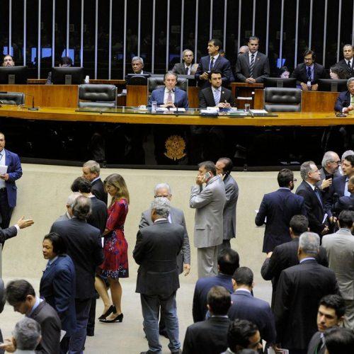 Congresso aprova crédito suplementar de R$ 1,7 bilhão ao Orçamento