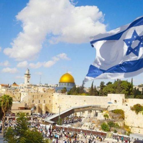 Romênia transfere embaixada de Tel Aviv para Jerusalém